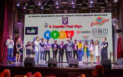 A Capella Fest Kyiv.Київ 2017р.4